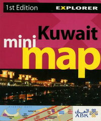 Kuwait_Mini_Map