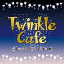 Twinkle Cafe -glass healing-