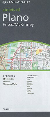 Rand_McNally_Streets_of_Plano/