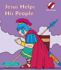 Jesus_Helps_His_People