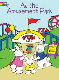 At_the_Amusement_Park
