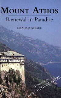Mount_Athos:_Renewal_in_Paradi