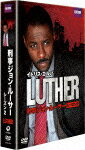 LUTHER/刑事ジョン・ルーサー2DVD-BOX