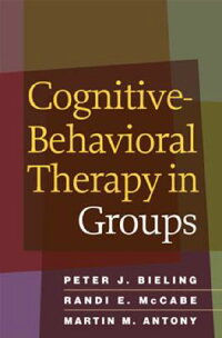 CognitiveーBehavioral_Therapy_i