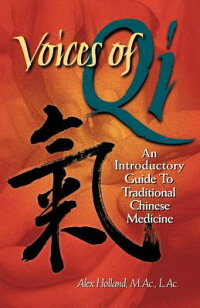 Voices_of_Qi:_An_Introductory
