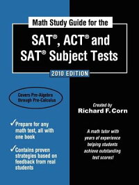 Math_Study_Guide_for_the_SAT,
