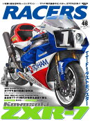 RACERS(Vol.46)