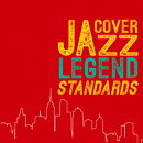 COVER JAZZ -LEGEND STANDARDS-