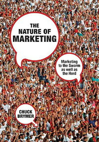 The_Nature_of_Marketing:_Marke
