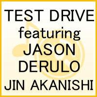 楽天ブックス: TEST DRIVE featu...