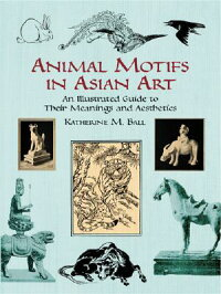 Animal_Motifs_in_Asian_Art:_An