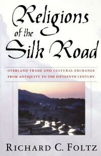 Religions_of_the_Silk_Road