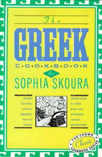 The_Greek_Cookbook:_The_Crown