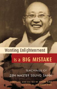 Wanting_Enlightenment_Is_a_Big