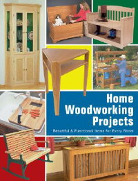 Home_Woodworking_Projects:_Bea