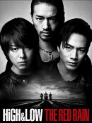 HiGH & LOW THE RED RAIN(通常盤)【Blu-ray】