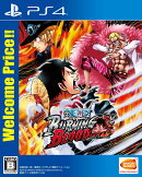 ONE PIECE BURNING BLOOD Welcome Price!! PS4版