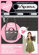 LeSportsac SPECIAL MAGAZIN COLLECTIONドット(2012 Spring-Sum)