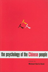 The_Psychology_of_the_Chinese