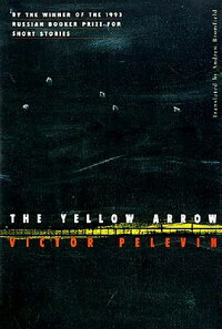 The_Yellow_Arrow