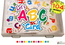 Let's ABC Card