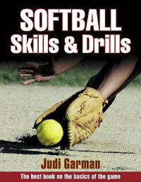 Softball_Skills_&_Drills