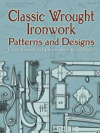 Classic_Wrought_Ironwork_Patte
