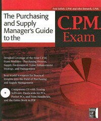 The_Purchasing_Manager's_Guide
