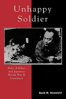 Unhappy Soldier: Hino Ashihei and Japanese World War II Literature