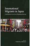 InternationalmigrantsinJapan[石川義孝]
