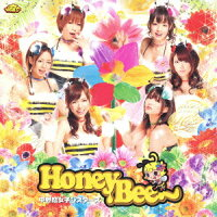 Honey_Bee〜