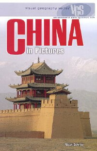 China_in_Pictures