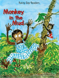 Monkey_in_the_Mud