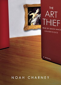 The_Art_Thief