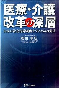 http://books.rakuten.co.jp/rb/13309746/