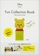 Disney KIDEA Fun Collection Book -Winnie the Pooh-