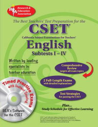 CSET:_English_Subtests_I-IV:_T