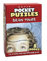 Brain_Power_8_Volume_Boxed_Set