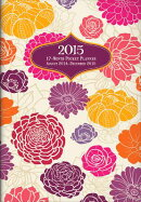 Brilliant Blooms Monthly Pocket Planner