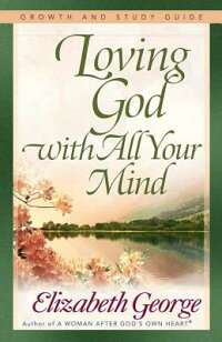 Loving_God_with_All_Your_Mind