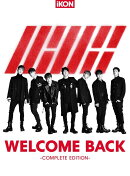 WELCOME BACK -COMPLETE EDITION- (CD+Blu-ray+スマプラ)