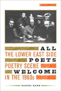 All_Poets_Welcome:_The_Lower_E