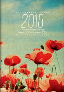 Red Poppies Monthly Pocket Planner