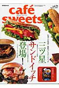 Cafe´ sweets(vol.79)