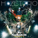 PIANO CRAZE (EXCITING FLIGHT盤)