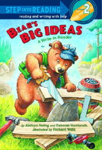 Bear's_Big_Ideas