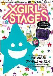 Xーgirlstages(2010spring&s)