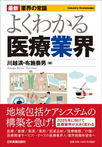 http://books.rakuten.co.jp/rb/14160615/