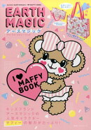 EARTHMAGIC I ▽ MAFFY BOOK