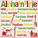 Aloha`n'Irie 〜Lucky We Love Hawaii〜